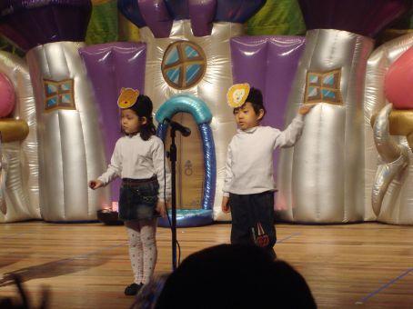 Julia and Jeonghwan