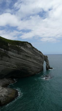 The most Northern tip of the South Island