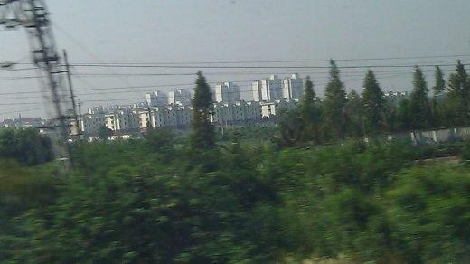 Modern Chinese housing