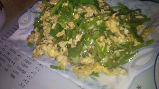 14 October, Baoji, Lunch - Sauted Egg and Green Pepper