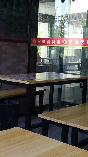 16 October, Baoji, Lunch - the restaurant