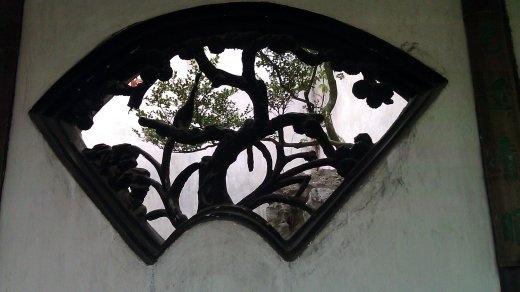 Lion Grove - Fan Picture Window
