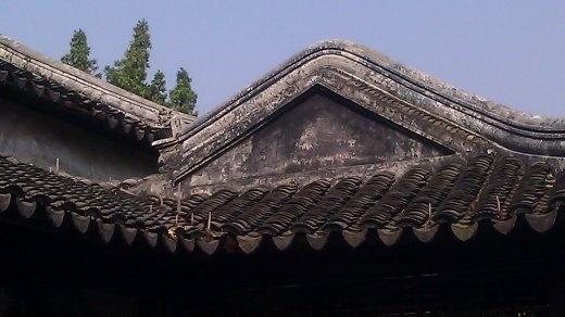 Lingering Garden - Roof Detail