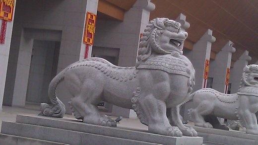 Close-up of Pixiu