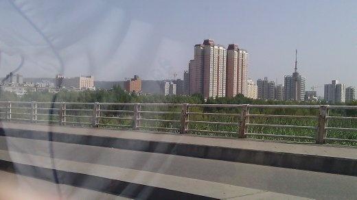 Baoji apartment buildings