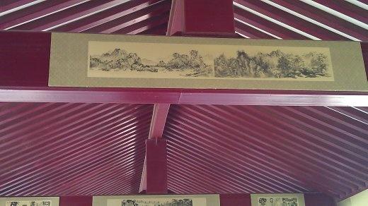 Detail inside Bridge