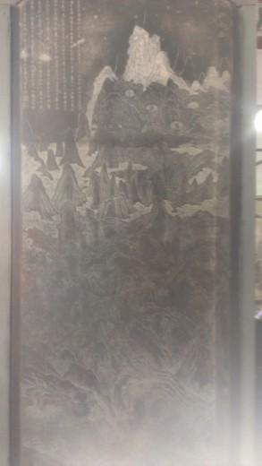 View of Taibai Mountain Tablet Detail
