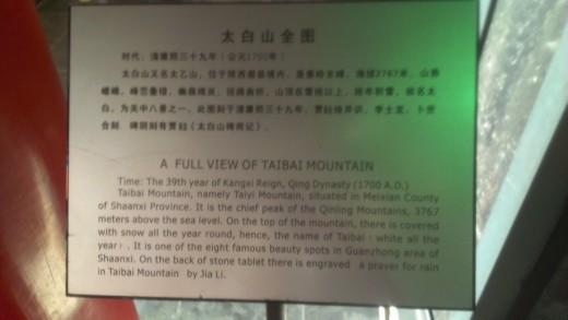 View of TaiBai Mountain Plaque