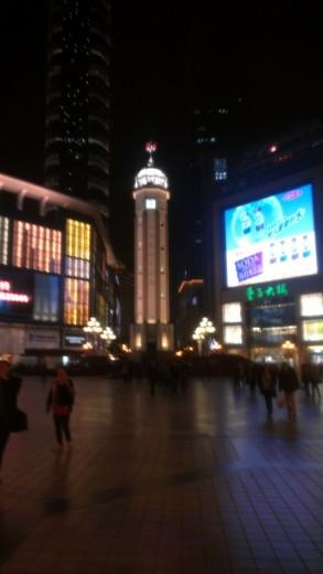 Chongqing City Center