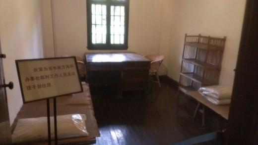 CCP Office, Hongyan Revolutionary Memorical Museum