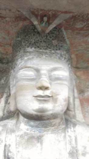 Buddha face at Dazu Grottoes
