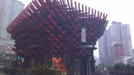 very modern building, Chongqing, China