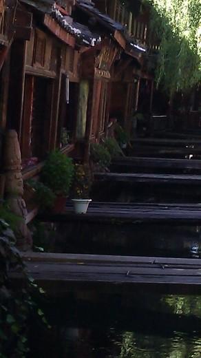 Bar Street Canal