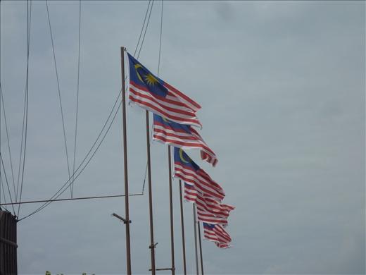 drapeau malaysien