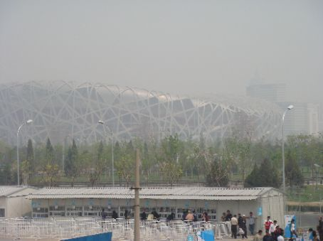 Bird's Nest from pedestrian bridge