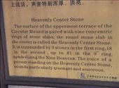 Sign for the Heavenly Center Stone, which sits in the very center of the Round Altar, where worship took place. It is supposed to have great acoustic properties.: by enanareina, Views[578]