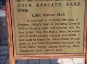 Sign for East Annex Hall: by enanareina, Views[628]