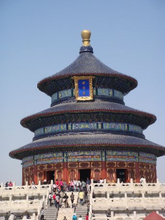 Standing 38 meters high and 30 meters in diameter, the whole building was built without any nails or cement. The massive roof is covered with glazed ceramic tiles & is extremely heavy.