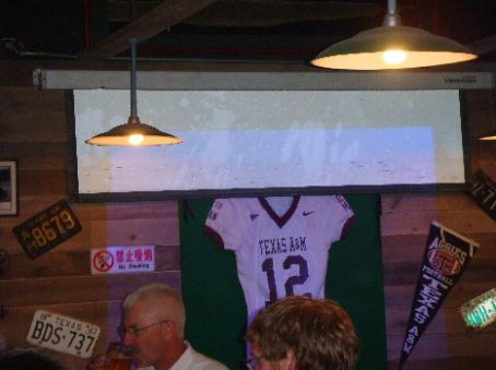 Twelfth Man jersey