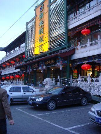 Tourist Restaurant from the street