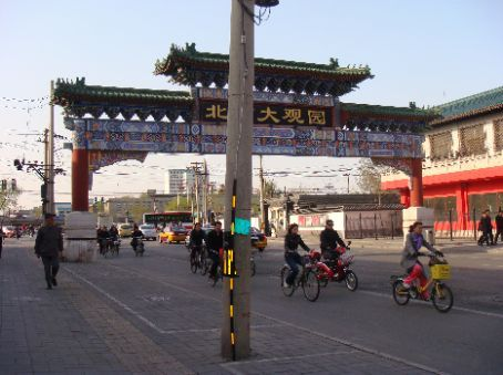 Qing-style neigborhood gate in front of Tourist Restaurant