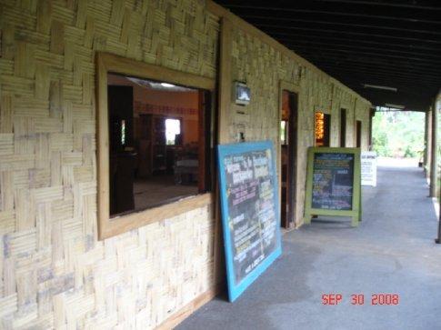 The Beach House meeting area.