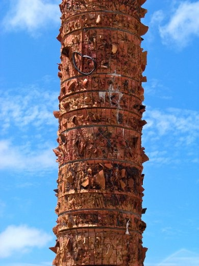 San Juan, Puerto Rico: Plaza del Quinto Centenario (Quincentennial Square Plaza). This totem pole receives its own sub plaza, the 40ft sculpture commemorates Indian culture, which plays a major role in Puerto Rico, as all Puerto Ricans main roots are of the Native Indians, los Tainos.