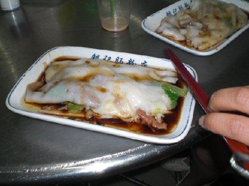 ...en hoe het op je bord verschijnt. Speciaal kantoneesgerecht met zeewier (als ik het goed begreep?) ziet er niet heel smakelijk uit, maar was echt heerlijk!!