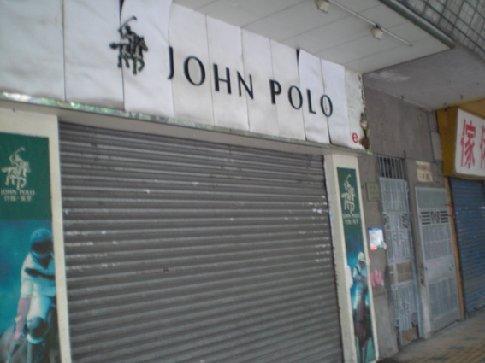 Marco Polo met identiteitscrisis? nep nep nep in china... maar wel lekker goedkoop en waarschijnlijk nog uit dezelfde fabriek ook :P