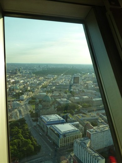 From the tower (Brandenburg gate in the middle at the start of the park)