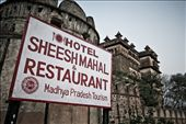 State Tourism Hotel where we had special Central India Platter serving local dishes. The Hotel is built inside an old fort of the regional kings of the past. : by exeperience_photography, Views[685]