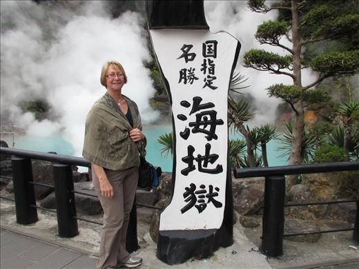 Springs Beppu