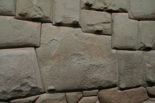 12 sided stone, Cusco