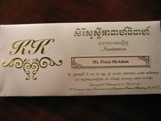 Wedding invitation outside A society wedding KL trip