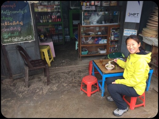 When you eat street food in Myanmar, you have to sit on childrens' chairs! :-) This was in Kalaw, a mountain village before the 3 day trek to Inle Lake.