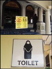Visite d'une mosquée à Malacca. : by finally, Views[104]