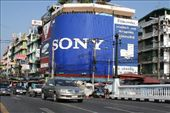 Big market for sony: by fkasinsky, Views[249]
