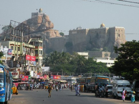 Trichy. The Rock Fort