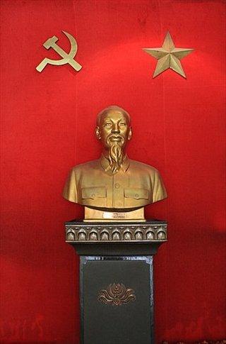 Busto del Tío Ho Museo de Armas de Hanoi