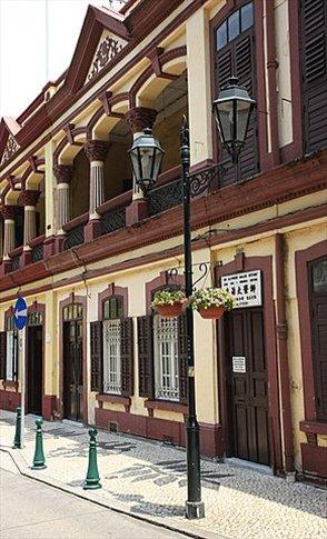 Calles coloniales de Macau
