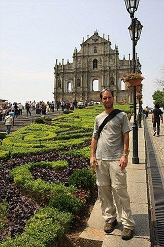 Portal de la Iglesia de Sao Paolo