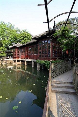 Suzhou Humble Administrators Garden