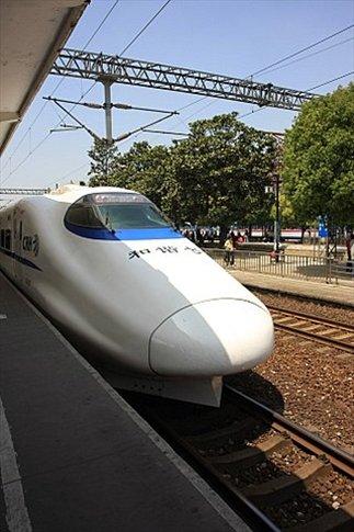 Tren que nos llevó a Suzhou