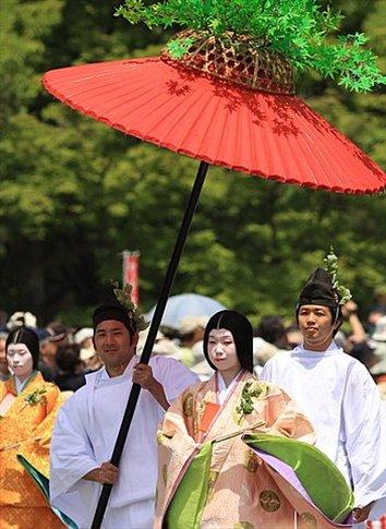 Aoi Matsuri (Festival de la hoja de aoi)