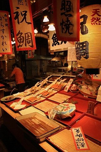 Nishiki (mercado de pescados)