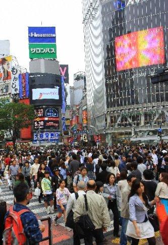 Shibuya (esquina emblemática de Tokyo)