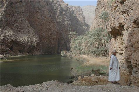 Wadi Sham