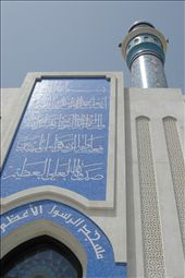 Muscat: by gabyber, Views[244]