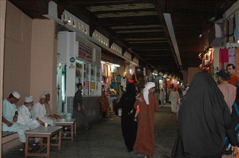 Soco / Souq (Muscat)