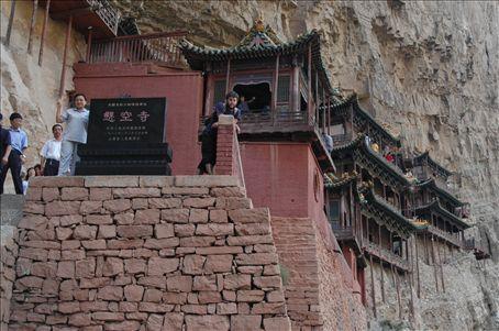 Templo colgante / Hanging Temple